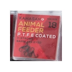 ANIMAL FEEDER